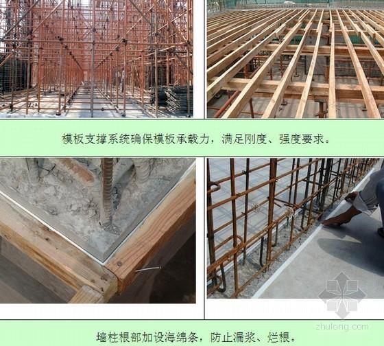 [重庆]单层轻钢结构工业厂房工程施工组织设计(230页 附图)