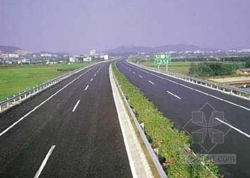某山区高速公路人工挖孔桩基础施工组织设计