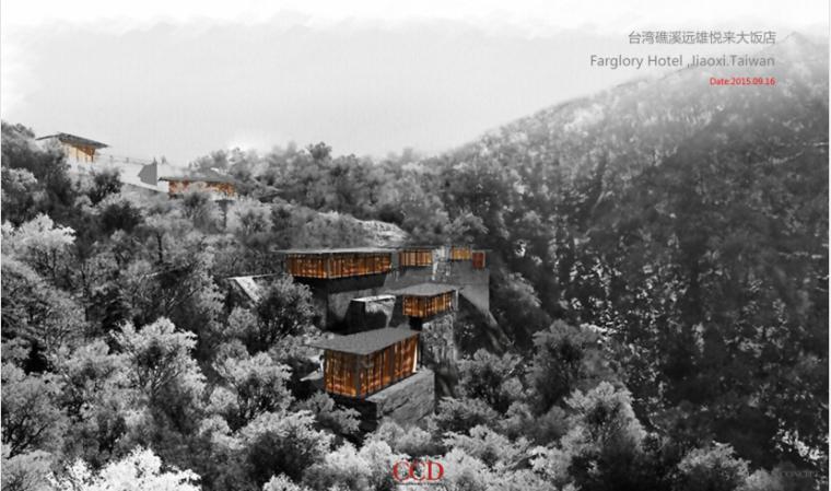 CCD台湾礁溪远雄悦来六星级大饭店概念设计方案