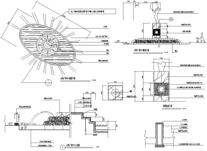 园林景观小品雕塑标志CAD施工图61张_6