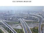 [桥梁]武汉至深圳高速公路高架桥监理细则(共170页)