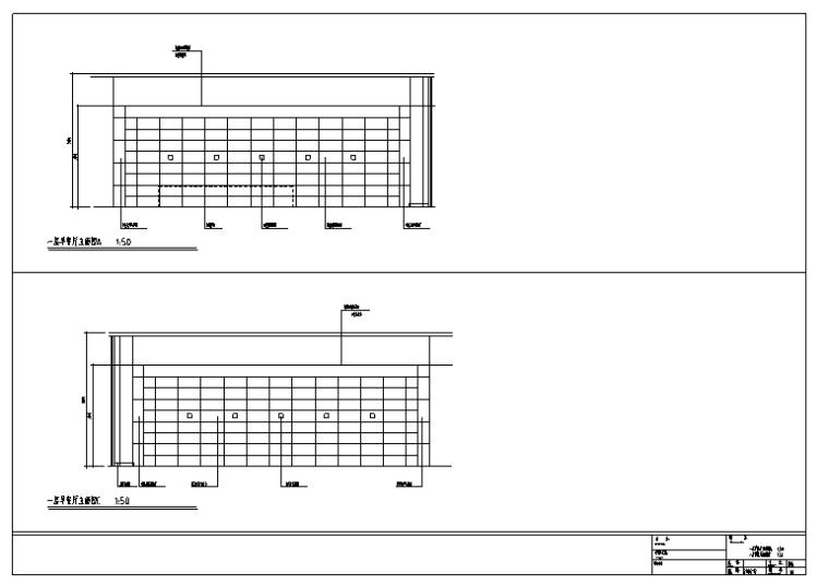 上海异型酒店局部室内装修设计施工图(63张)_7