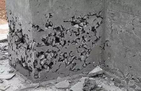 混凝土浇筑施工中常见质量问题与防治方法_4