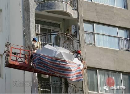外装修吊篮安全施工方案_4