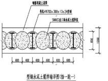 基坑支护方案(工法-冠梁-支撑)Word版(共65页)