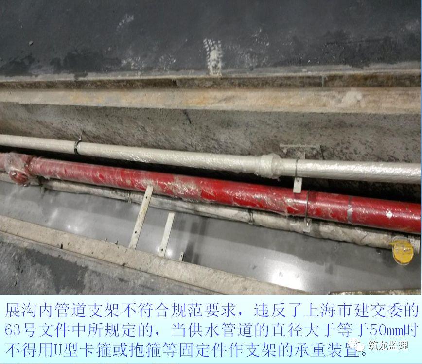 机电安装监理质量控制要点,从原材料进场到调试验收全过程!_44