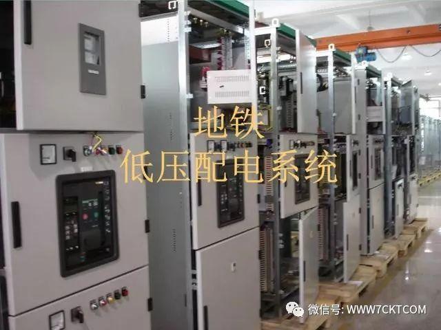建筑电气设计丨地铁车站低压配电系统照明配电系统的优化设计