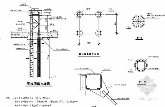 [浙江]QTZ63型塔式起重机基础施工方案(附基础计算书)