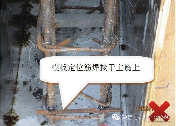 建筑工程强制性做法大全(含五大分项31种强制性做法)