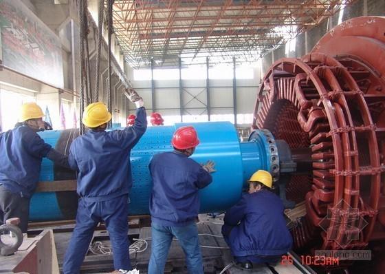 [湖北]600MW发电厂工程监理月报(2014年编)
