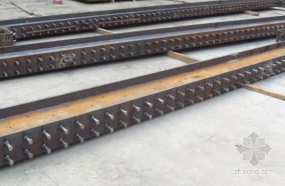 [QC成果]提高消能减震阻尼钢梁安装合格率汇报