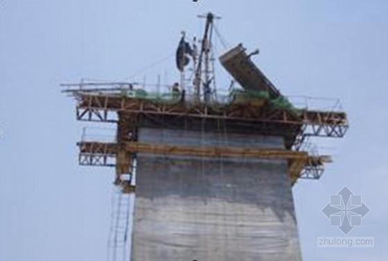 [河南]大桥工程薄壁桥墩滑模施工工艺