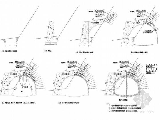 [重庆]端墙式双车道对向交通单洞隧道两阶段施工图69张(含照明)