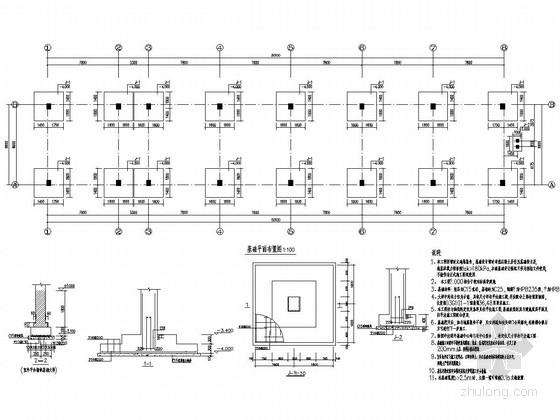 两层框架车库及器材库房结构施工图