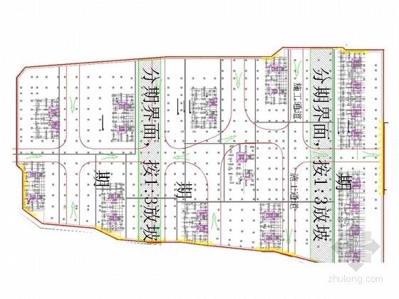 [浙江]复杂环境深基坑SMW工法桩加筋水泥土桩锚支护施工图(含详细方案论证 计算书)
