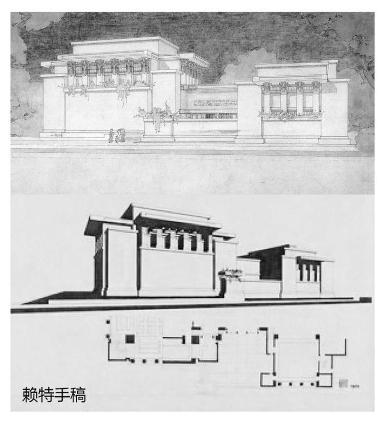 图解赖特建筑设计时期(一)_10