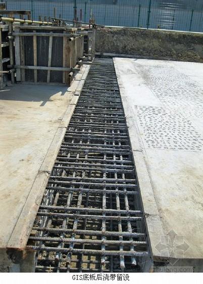 现浇混凝土设备基础(电抗器、GIS 等大体积混凝土)工艺标准