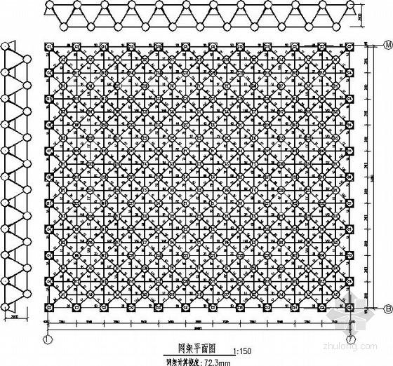 四角锥螺栓球节点网架结构施工图