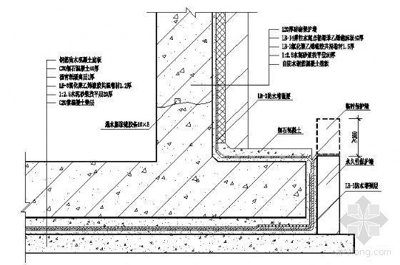 地下室外防外涂防水构造图(I级设防)