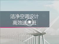 2016~2017年度第一批中国建设工程鲁班奖入选名单公示-2.png