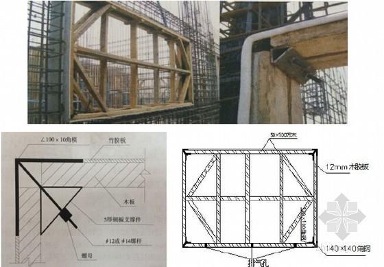 [江西]建筑工程主体结构施工细部做法指导
