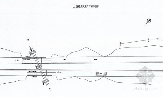 公路下穿高铁分离式立交工程施工组织设计(U型槽)