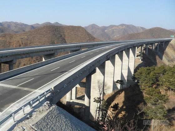 [山东]高速公路工程总体施工组织设计132页(含桥涵)