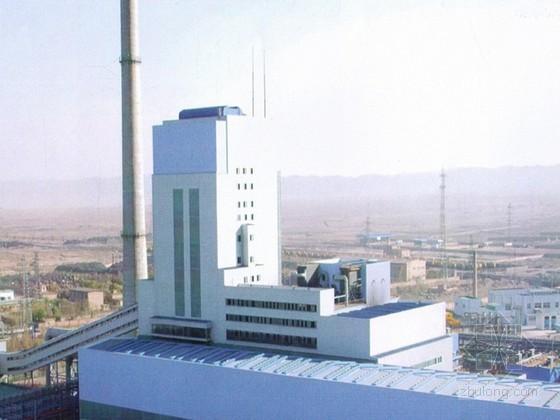 [甘肃]大型钢结构化工厂工程创优汇报PPT