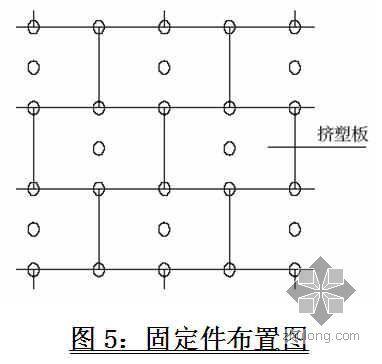 广东省某商住楼建筑节能工程施工方案