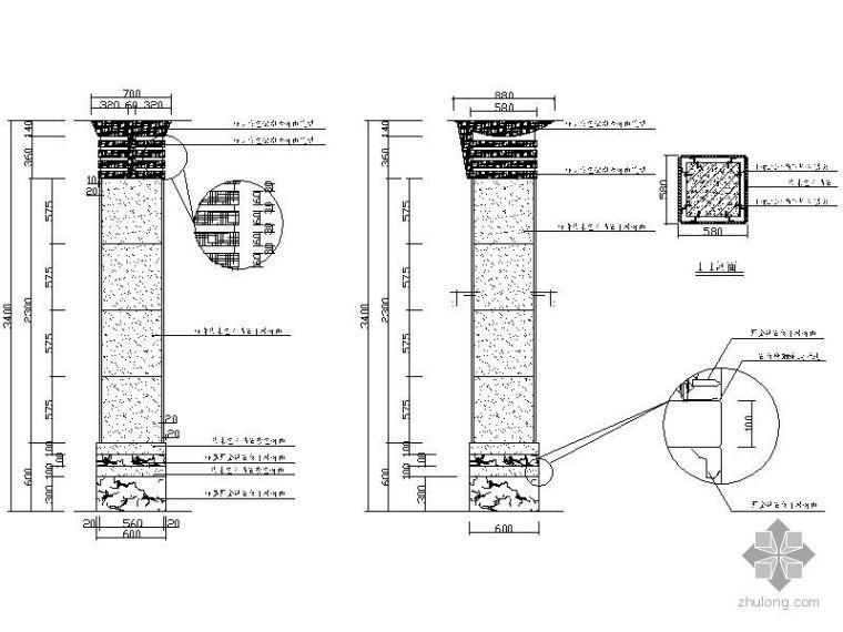 玉晶石饰面柱详图