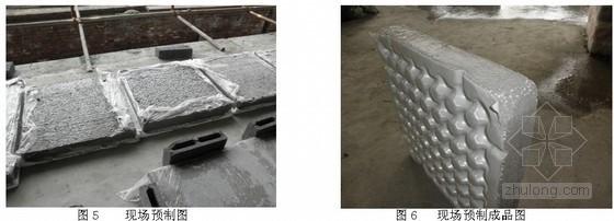 复合材料保温屋面施工工法(含空气层)