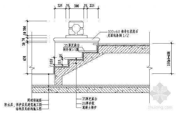 台阶剖面图