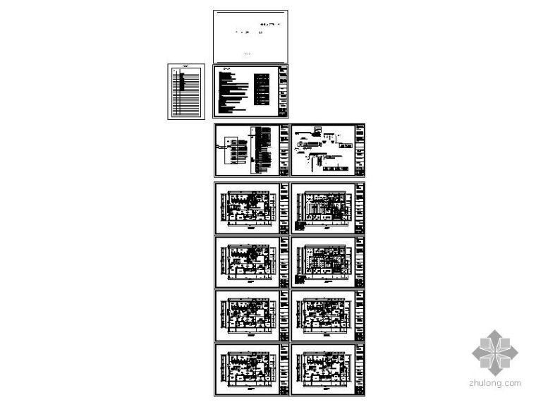 [济南]中国工商银行某支行营业厅室内装修平面图_4