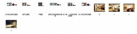 [广州]山水之间新中式风格三层别墅装修图(含效果图)总缩略图