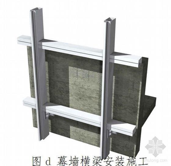 [河南]综合楼幕墙工程施工组织设计(玻璃 铝板 石材 创鲁班奖)