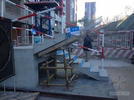 建筑工程施工现场标准化样板施工照片集