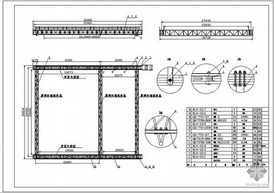 某起重运输机械公司移动防护平台结构设计图