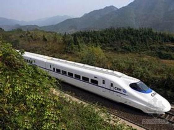 [福建]246km长I级双线铁路扩能工程指导性施工组织设计271页(路桥隧轨道站场四电)