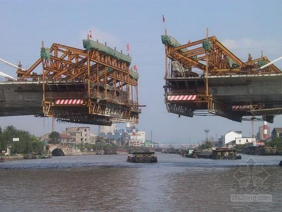 [广东]铁路特大桥连续梁悬浇施工专项施工组织设计