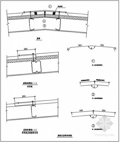 某网架结构屋脊及屋面板搭接节点构造详图