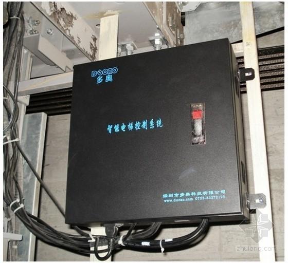 如何选择适合的电梯门禁系统