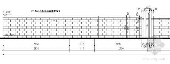 矮墙施工详图