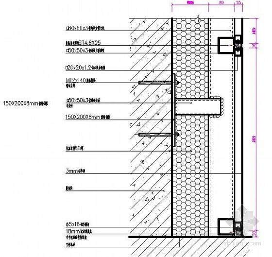 U型铝方通吊顶节点大样图资料下载-铝单板幕墙勒角收口节点图