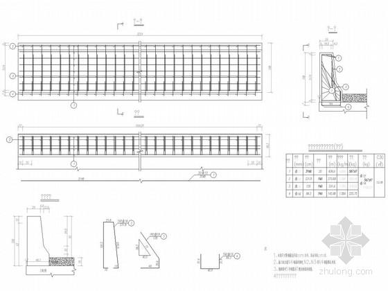 护栏钢筋构造图