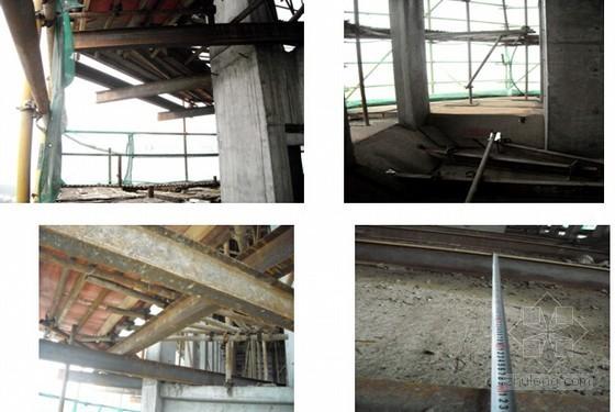 扣件钢管脚手架质量控制资料下载-[QC成果]建筑施工悬挑脚手架搭设质量控制