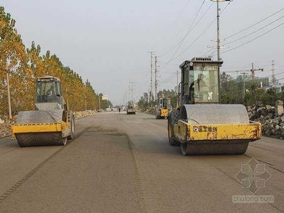 二级公路改建工程沥青混凝土路面专项施工方案