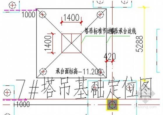 [广东]商业楼塔吊安装、顶升加节及拆除专项施工方案