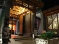 四合院酒店新中式设计装修
