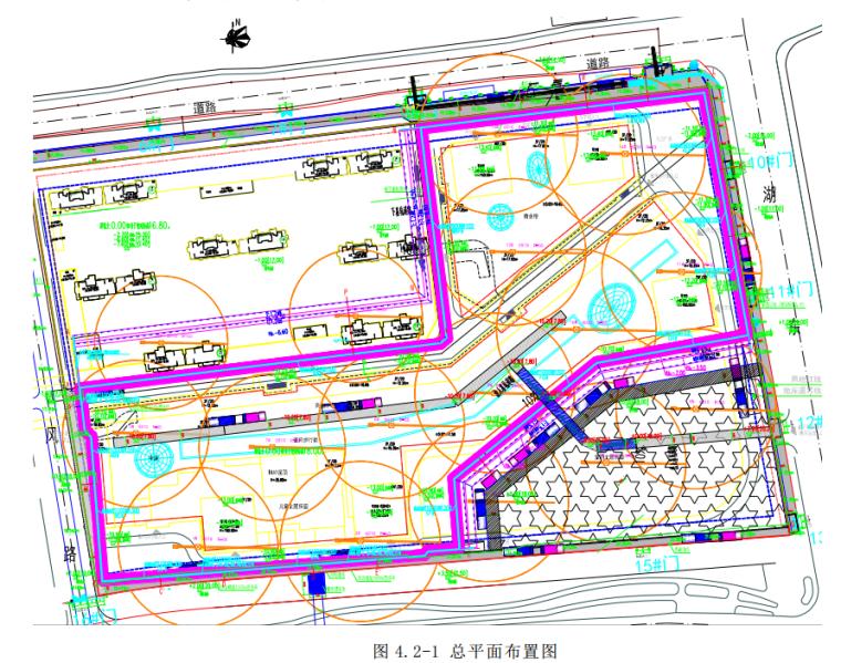 主体工程施工方案(商业办公楼,框架结构,排架柱结构)