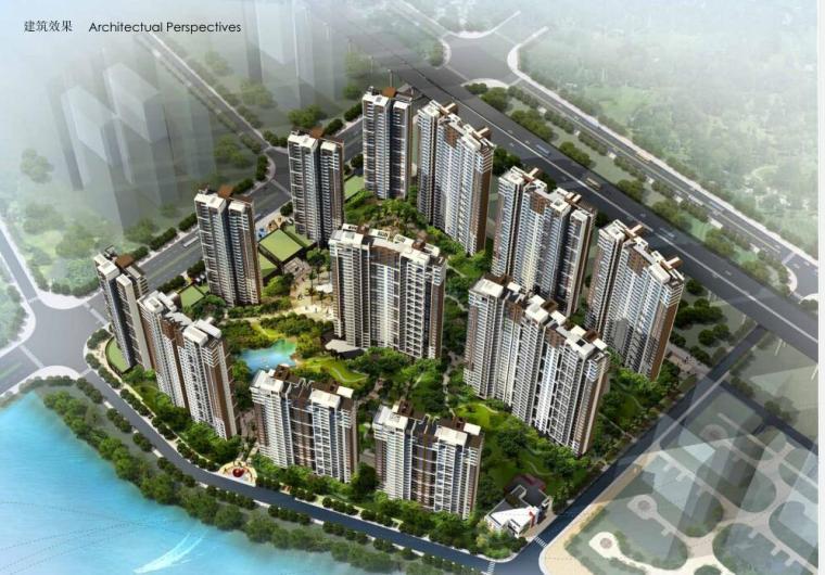 [福建]皇庭美域住宅景观方案设计